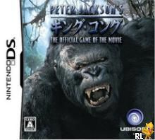 Peter Jackson's King Kong (J)(WRG) Box Art