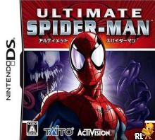 Ultimate Spider-Man (J)(WRG) Box Art