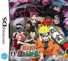 Naruto RPG 3 - Reijuu vs Konoha Shoutai (J)(WRG) Box Art