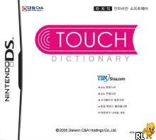 Touch Dictionary (v02) (K)(AoC) Box Art