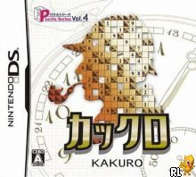 Puzzle Series Vol. 4 - Kakuro (J)(WRG) Box Art