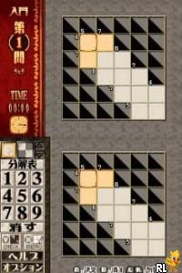 Puzzle Series Vol. 4 - Kakuro (J)(WRG) Screen Shot