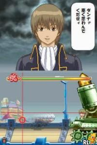 Gintama DS - Banji Okudai Soudou (J)(Legacy) Screen Shot
