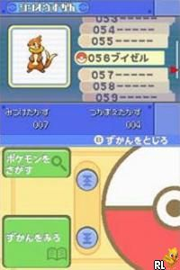 Pokemon Pearl (J)(WRG) Screen Shot