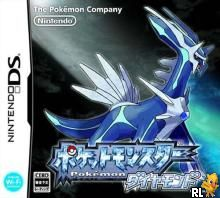 Pokemon Diamond (J)(WRG) Box Art