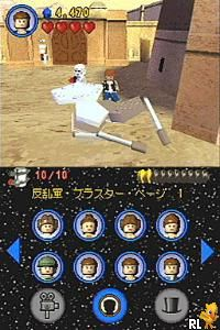 LEGO Star Wars II - The Original Trilogy (J)(WRG) Screen Shot