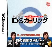 Nippon Curling Kyoukai Kounin - Minna no Curling DS (J)(WRG) Box Art