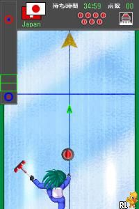 Nippon Curling Kyoukai Kounin - Minna no Curling DS (J)(WRG) Screen Shot