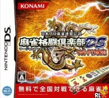 Mahjong Fight Club DS - Wi-Fi Taiou (J)(Legacy) Box Art