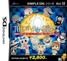 Simple DS Series Vol. 12 - The Party Unou Quiz (J)(WRG) Box Art