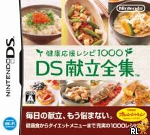 Kenkou Ouen Recipe 1000 - DS Kondate Zenshuu (J)(WRG) Box Art
