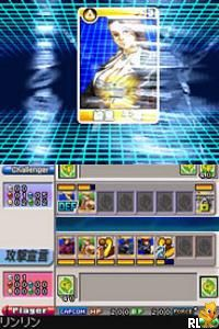 SNK vs. Capcom - Card Fighters DS (J)(WRG) Screen Shot