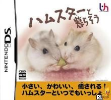 Hamster to Kurasou (J)(WRG) Box Art