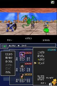 Dragon Quest Monsters - Joker (J)(WRG) Screen Shot