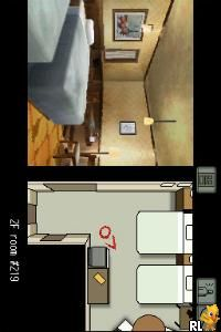 Hotel Dusk - Room 215 (U)(WRG) Screen Shot