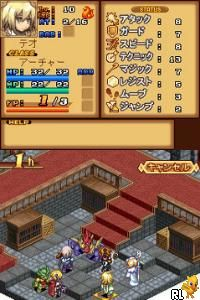 Luminous Arc (J)(Legacy) Screen Shot
