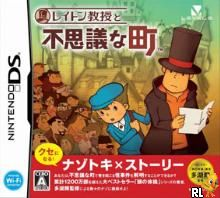 Layton Kyouju to Fushigi na Machi (J)(Caravan) Box Art