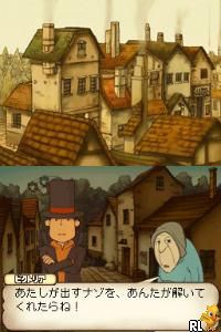 Layton Kyouju to Fushigi na Machi (J)(Caravan) Screen Shot