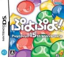 Puyo Puyo! 15th Anniversary (v01) (J)(WRG) Box Art