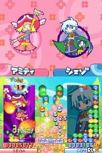 Puyo Puyo! 15th Anniversary (v01) (J)(WRG) Screen Shot