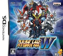Super Robot Taisen W (J)(2CH) Box Art