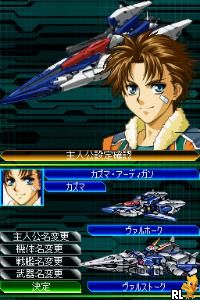 Super Robot Taisen W (J)(2CH) Screen Shot