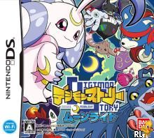 Digimon Story Moonlight (J)(Navarac) Box Art
