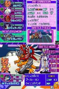 Digimon Story Moonlight (J)(Navarac) Screen Shot