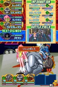 Digimon Story Sunburst (J)(Navarac) Screen Shot