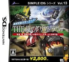 0967 - Simple DS Series Vol. 13 - Ijoukishou wo Tsuppashire - The Arashi no Drift Rally (J)(Legacy) Box Art
