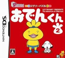 Puzzle Series - Jigsaw Puzzle Oden-Kun 2 (J)(Legacy) Box Art