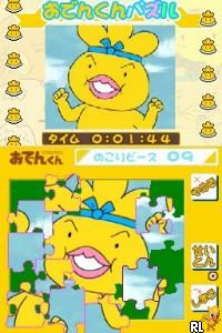 Puzzle Series - Jigsaw Puzzle Oden-Kun 2 (J)(Legacy) Screen Shot