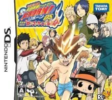 Katekyoo Hitman Reborn! DS - Shinuki Max! Vongola Carnival!! (J)(Independent) Box Art