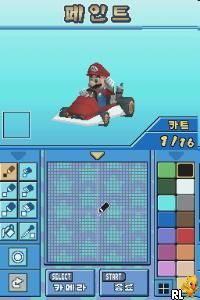 Mario Kart DS (K)(Independent) Screen Shot