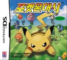 Pokemon Dash (K)(Independent) Box Art