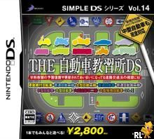 Simple DS Series Vol. 14 - The Jidousha Kyoushuujo DS (J)(Caravan) Box Art