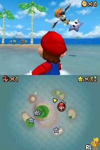 Super Mario 64 DS (v01) (J)(Independent) Screen Shot