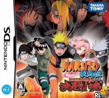 naruto games for nds romsmania