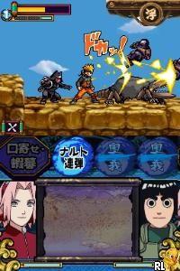 naruto shippuuden saikyou ninja daikesshuu 5 para ds