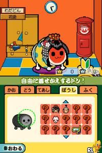 Taiko no Tatsujin DS - Touch de Dokodon! (J)(Independent) Screen Shot