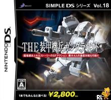 Simple DS Series Vol. 18 - The Soukou Kihei Gun Ground (J)(Independent) Box Art