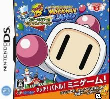 Touch! Bomberman Land - Star Bomber no Miracle World (J)(Independent) Box Art