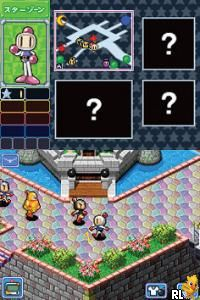 Touch! Bomberman Land - Star Bomber no Miracle World (J)(Independent) Screen Shot