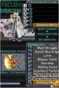 Guilty Gear Dust Strikers (E)(sUppLeX) Screen Shot