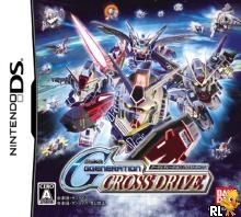 SD Gundam G Generation - Cross Drive (J)(Independent) Box Art