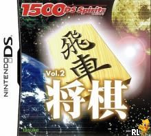 1500 DS Spirits Vol.2 Shogi (J)(GRW) Box Art