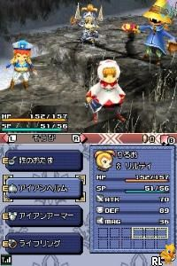 final fantasy crystal chronicles - ring of fates (j)(independent) Screen Shot