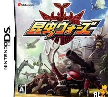 Konchuu Wars (J)(Caravan) Box Art