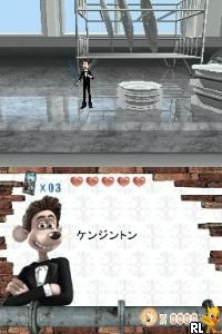 1360 - Simple DS Series Vol. 17 - The Nezumi no Action Game - Mouse-Town Roddy to Rita no Daibouken (J)(Sir VG) Screen Shot