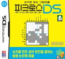 Picross DS (K)(Independent) Box Art
